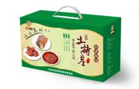 石林县阿思秘地饭庄土特产包装设计
