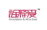 云南瑞轩晟文化传播有限公司logo设计