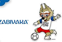 2018年俄罗斯世界杯最终定狼为吉祥物