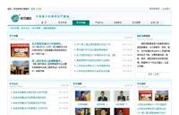 云南良方制药有限公司网站设计