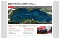 中材测绘院云南总队网站设计