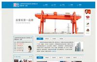 云南烨邦机电有限公司新网站设计