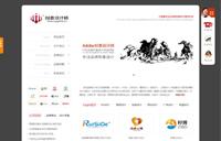昆明极佳品牌设计有限公司新网站设计完成