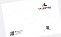 云南金澜建设集团宣传画册设计