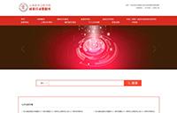 云南社会科学院成果目录数据库开发建设