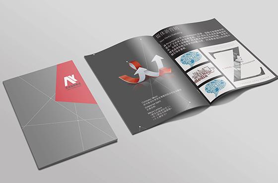 画册设计如何创新
