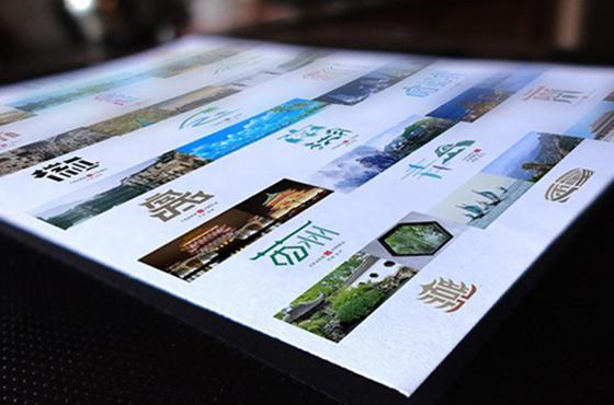 设计师设计出34个省市名称标志惊艳全国