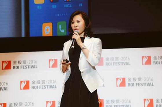 小米在上海开启品牌智能营销新纪元