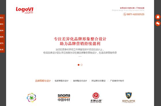 昆明极佳设计公司新网站设计完成