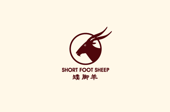 矮脚羊LOGO设计