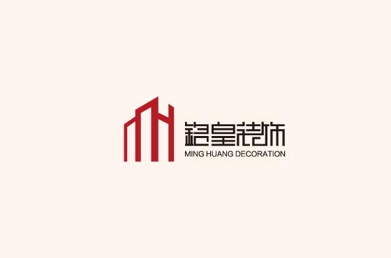云南铭皇建筑装饰有限公司LOGO设计