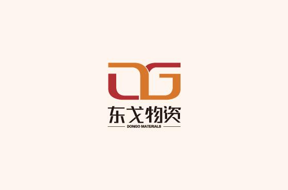 云南东戈物资有限公司LOGO设计