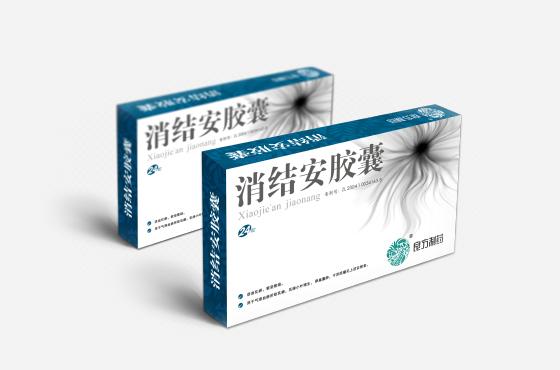 云南良方制药消结安胶囊包装设计