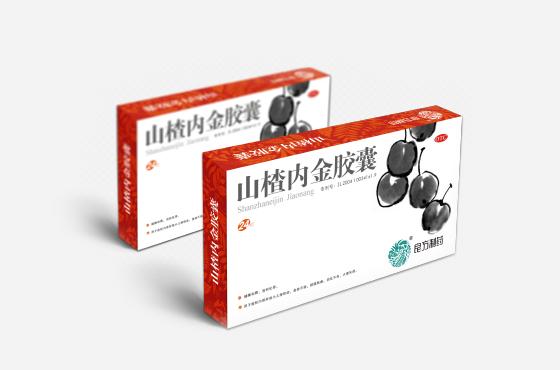 云南良方制药山楂内金胶囊包装设计