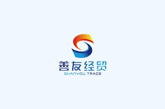 云南善友经贸有限公司LOGO设计