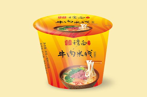 云南穆白牛肉米线包装设计