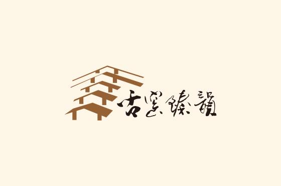 建水方圆紫陶文化公司LOGO设计