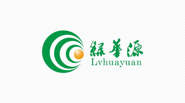 > 云南绿华源油橄榄有限公司logo设计